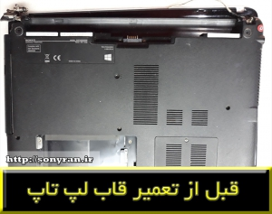 کاور لپ تاپ سونی اس ویی اف 142 ای-repair sony SVF۱۴۲A۲۹